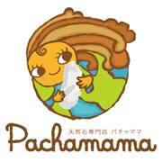 Pachamama Bangkok  吉崎弘樹様5000B ご寄付をいただきました。リサイクル品の受取および支援グッズの展示販売にもご協力いただき、どうもありがとうございます\(^o^)/
