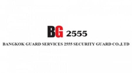 บริษัท รักษาความปลอดภัย บางกอก การ์ด เซอร์วิสเซส 2555 จำกัด (BANGKOK GUARD SERVICES 2555 SECURITY GUARD) เป็นบริษัทที่ดำ...